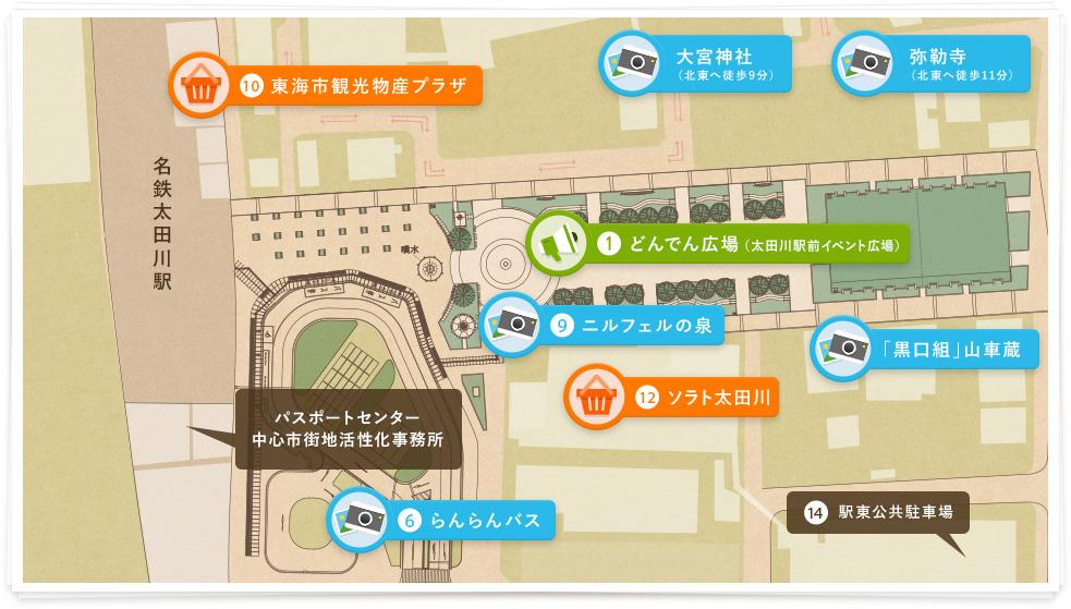 名鉄名古屋駅から特急で17分 太田川駅前で遊ぼう   東海市観光協会